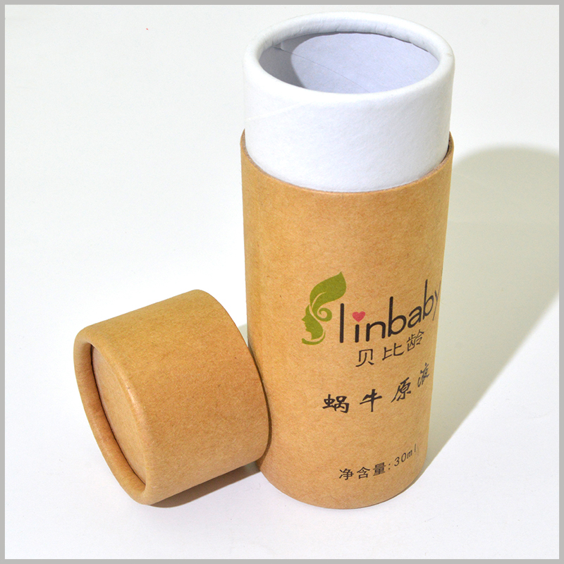 30ml skin care product packaging boxes,Printed kraft paper tube form