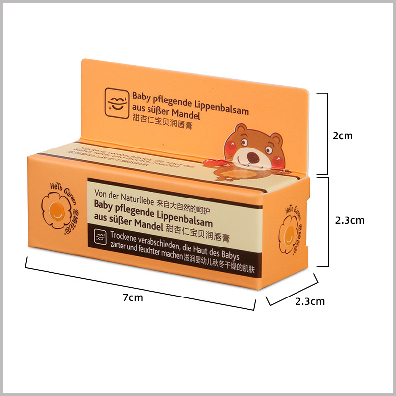 Foldable small packaging for lip balm. The reference size of the lip balm packaging is: 7cm×2.3cm×2.3cm. The height of the hang tags is 2cm.