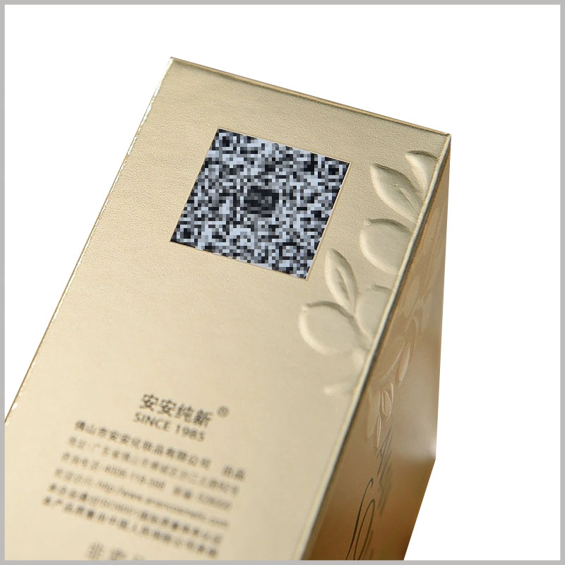 Gold skin care product packaging boxes wholesale. Identifying the authenticity of skin care products is a way of protecting brand value. You can print a QR code to identify the product on the side of the skin care product package.
