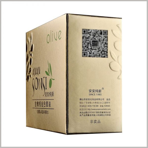 Gold skin care product packaging wholesale. The customer has the right to know the basic information of the product, which is necessary; the detailed product information is reflected on the side of the package through CMYK printing.