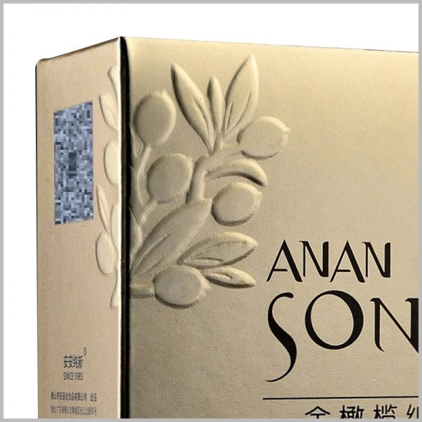 Gold skin care product packaging with logo. The brand logo and main pattern are printed with emboss, which has a strong visual sense of concave and convex.