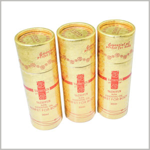 Small diameter cardboard tubes for 30ml body oil packaging. As a laminated paper, gold cardboard improves the visual effect and luxury of packaging.