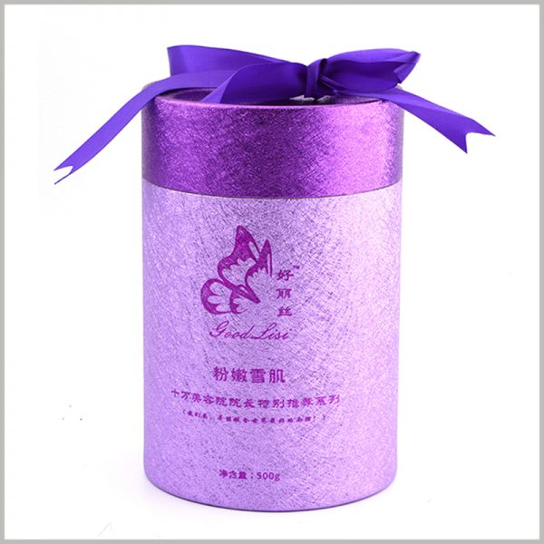 large cardboard tube gift packaging for skin care products.This exquisite skin care product packaging is used to store 500g of whitening powder.