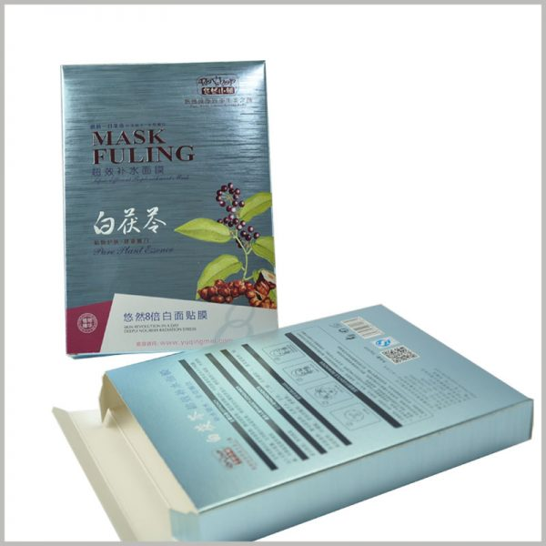 custom foldable skin care boxes for hydrating face mask packaging.Packaging boxes made of 350g single powder cards can be folded and have a certain hardness.