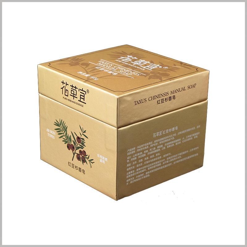 custom square gold cardboard soap boxes packaging. By printing detailed text information on the side of the box, customers will be able to improve their understanding of the product.