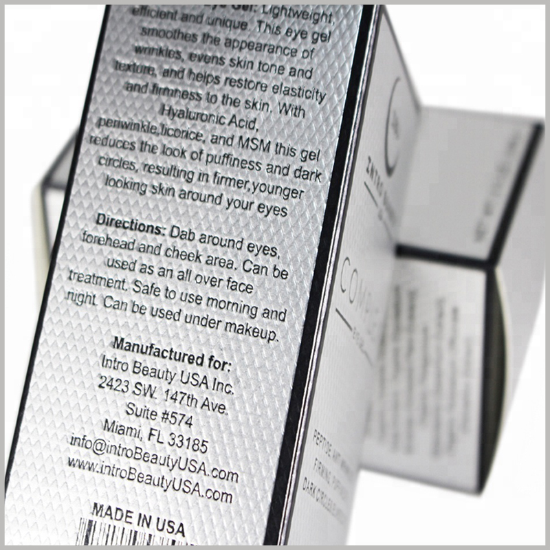 high quality skincare packaging for 15ml eye gel cream boxes. As one of the top-grade paper packaging materials, silver cardboard is one of the best choices for skin care packaging.
