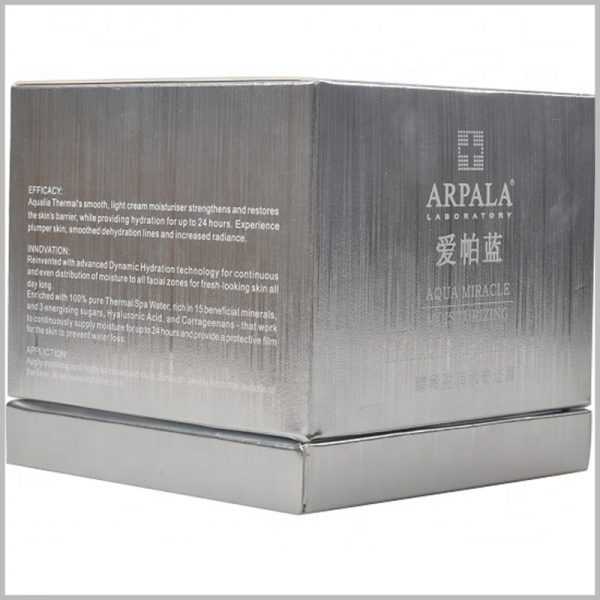 silver and luxury packaging for skincare light cream. Emboss printing and UV printing enhance the artistry and attractiveness of skin care packaging.