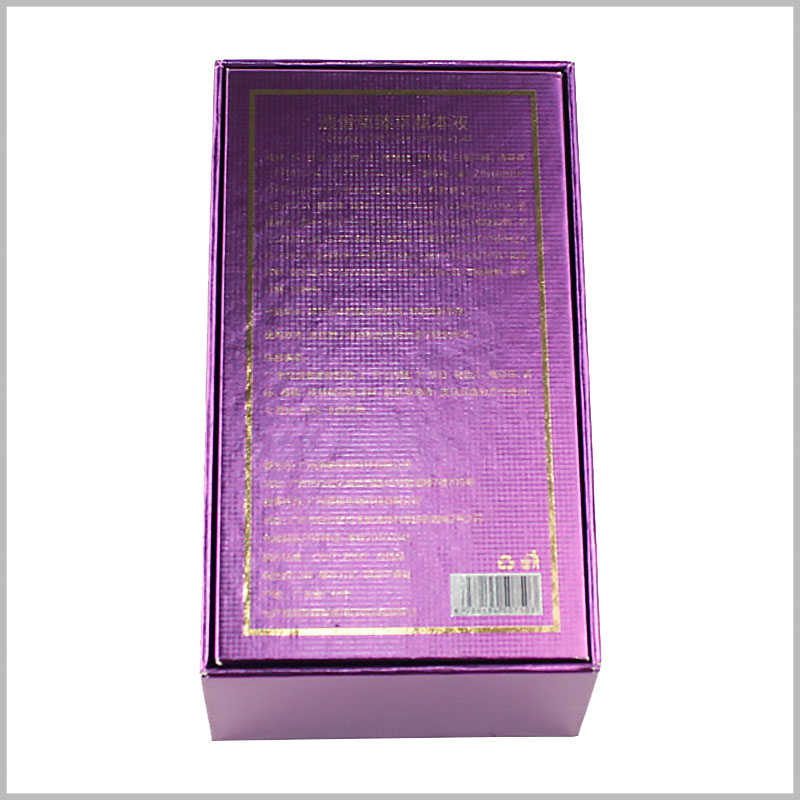 small cardboard boxes with printing wholesale. Noble purple as the background color theme of packaging, will be loved by female target customers.