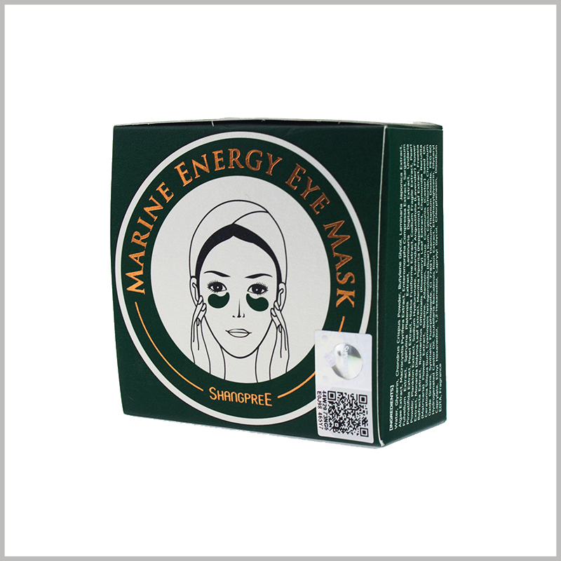small square skin care boxes for eye mask packaging.This cheap printed small package is very useful, it can hold 10 eye masks and explain the product at one time.