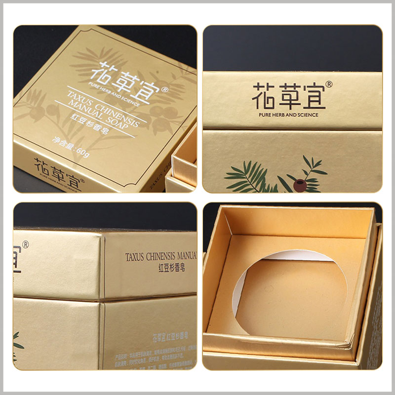square gold cardboard soap boxes packaging wholesale. High-end skin care product packaging box wholesale, you can customize the packaging structure and printing content.