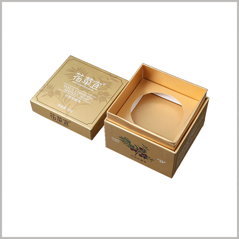 square gold cardboard soap boxes with insert. The inside of the customized packaging box is made of gold cardboard to fix the soap.