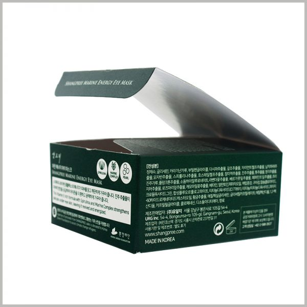 wholesale small square skin care boxes for eye mask packaging.Although the packaging occupies a small space, detailed product information can be printed on small packaging boxes.